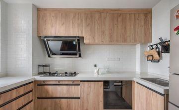 80平米三室五厅现代简约风格厨房效果图