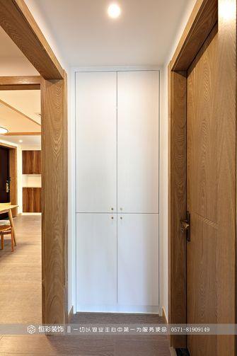 80平米三室两厅中式风格储藏室图片大全