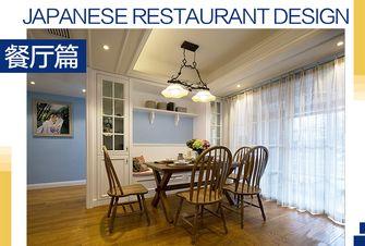 豪华型140平米四室四厅日式风格餐厅图