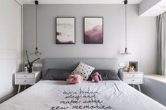 120平米三北欧风格卧室欣赏图