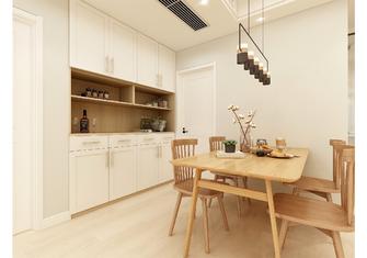 120平米三室一厅北欧风格餐厅装修案例