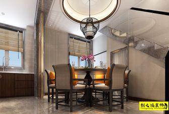 140平米复式中式风格餐厅欣赏图