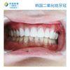 """[术后18天] 最近参加了《我是大美人》节目 所以说一个人的改变是来自方方面面的 首先笑容就是社交的第一张""""王卡"""" 牙齿的功劳是功不可没的 从以前的笑不露齿 到现在的开怀大笑 我收获的是机遇、幸运 你呢? 不得""""王卡"""" 如何得""""天下"""" 来自北京苏亚医疗美容医院的改变"""