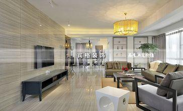 富裕型140平米四室五厅现代简约风格客厅效果图