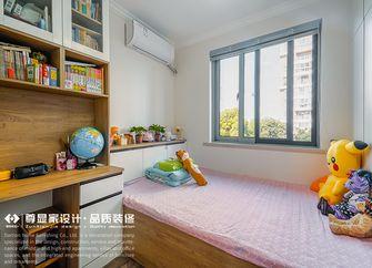 100平米三现代简约风格儿童房效果图