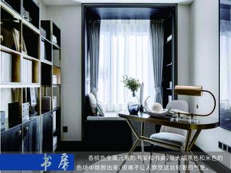 10-15万100平米三室两厅其他风格书房欣赏图