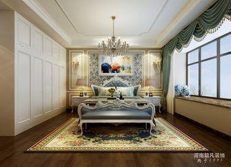140平米四室四厅欧式风格卧室图片