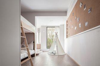 110平米三室两厅日式风格儿童房装修案例