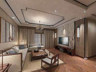 110平米三室两厅新古典风格客厅图片