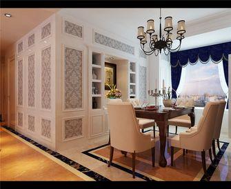 130平米三室三厅欧式风格餐厅图