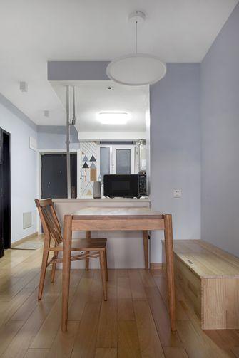 50平米小户型北欧风格餐厅装修案例