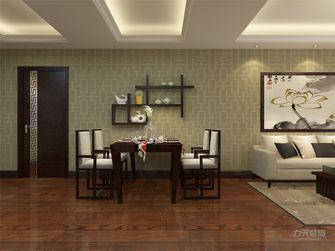 70平米一室两厅中式风格餐厅设计图