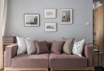 60平米一室两厅现代简约风格客厅图片