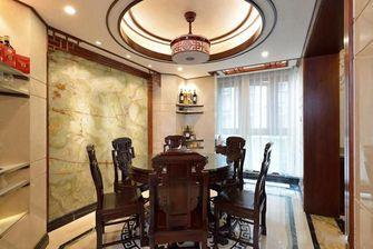 130平米三中式风格餐厅图片大全