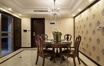 120平米四室一厅新古典风格餐厅欣赏图