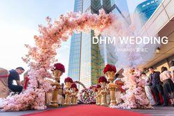 DHM wedding  婚礼策划
