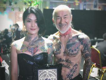 砚刺青纹身私人定制会所