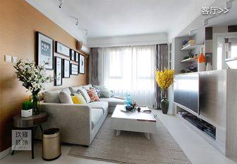 5-10万100平米现代简约风格客厅图片大全