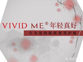 VIVID ME美颜中心(南门店)