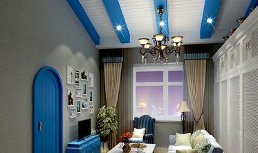 140平米四室两厅地中海风格影音室效果图