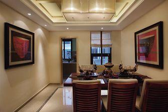 110平米东南亚风格餐厅设计图