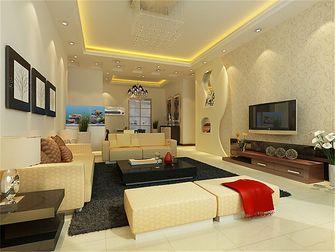 130平米三室两厅欧式风格客厅沙发欣赏图