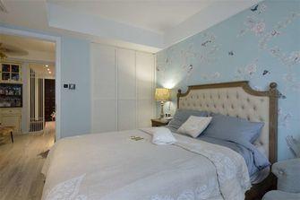 50平米小户型混搭风格卧室欣赏图