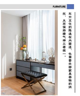 豪华型130平米四室两厅中式风格阳光房图片
