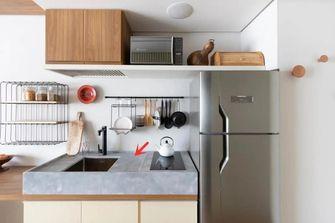30平米以下超小户型现代简约风格厨房图