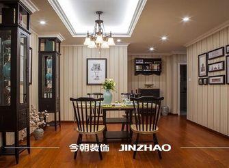 120平米公寓法式风格客厅欣赏图