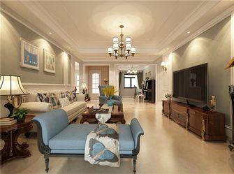 富裕型130平米美式风格客厅效果图