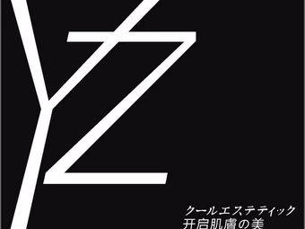 日本の肌管理サロンYZ肌膚 匙(时代天街店)