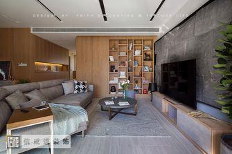 140平米三室两厅混搭风格客厅欣赏图