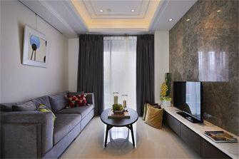 50平米小户型新古典风格客厅装修图片大全