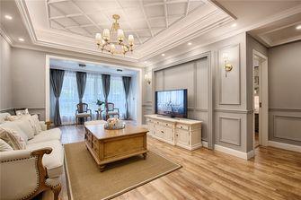 130平米欧式风格客厅图片