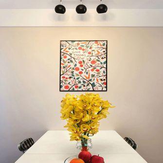 60平米公寓新古典风格餐厅效果图