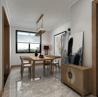100平米三室一厅现代简约风格餐厅图片