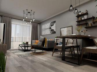 60平米公寓现代简约风格餐厅设计图