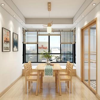 110平米三室三厅日式风格餐厅设计图