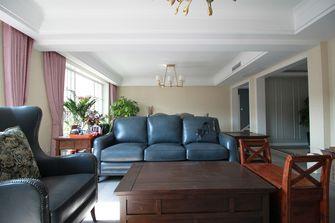 140平米四室三厅美式风格客厅欣赏图