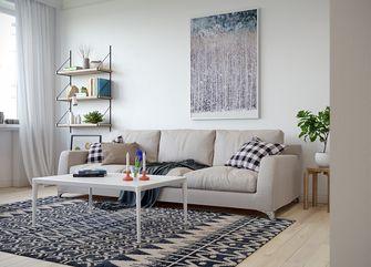 120平米三室两厅宜家风格客厅装修图片大全