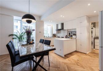 5-10万130平米四室四厅北欧风格餐厅图片