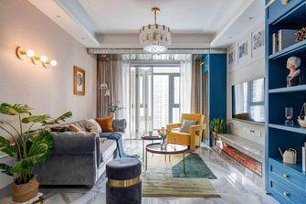 120平米三室两厅美式风格客厅效果图