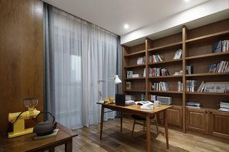 110平米三新古典风格书房欣赏图