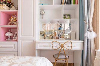 110平米三室两厅欧式风格梳妆台效果图
