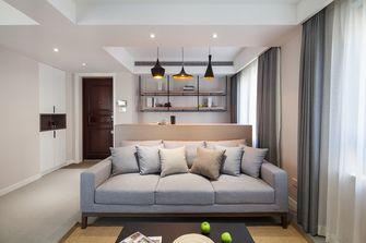 110平米三室两厅现代简约风格客厅图片大全