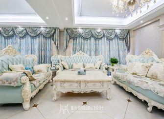 10-15万140平米四室两厅欧式风格客厅设计图