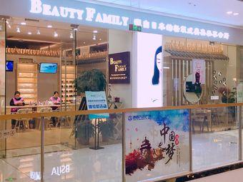 Beauty Family源自日本美睫美甲美肤会所