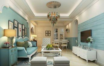 公寓现代简约风格设计图