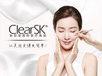 ClearSK洁铭医美(1088广场店)